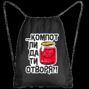 komp_mesh