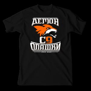 демон лисица тениска мъжка черна